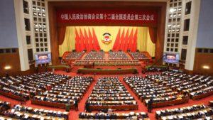 Кому выгоден запрет криптовалют в Китае?