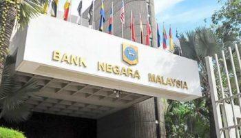 Центральный банк Малайзии обеспечит базу для борьбы с незаконными криптовалютными операциями