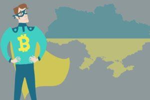 Запуск криптогривны в Украине
