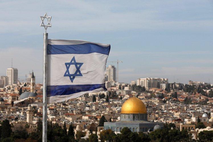Правительство Израиля намерено выпустить национальную криптовалюту