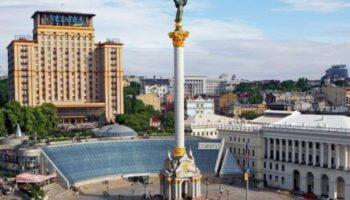Как много в Киеве мест для оплаты криптовалютой