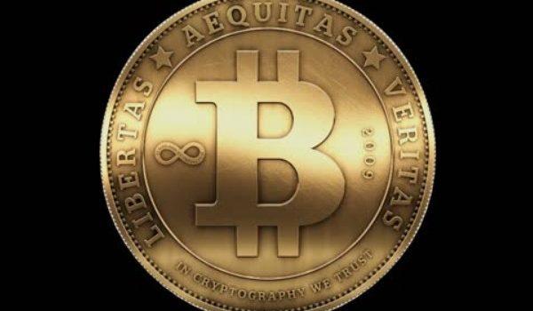 Очередной форк биткоина — Bitcoin God