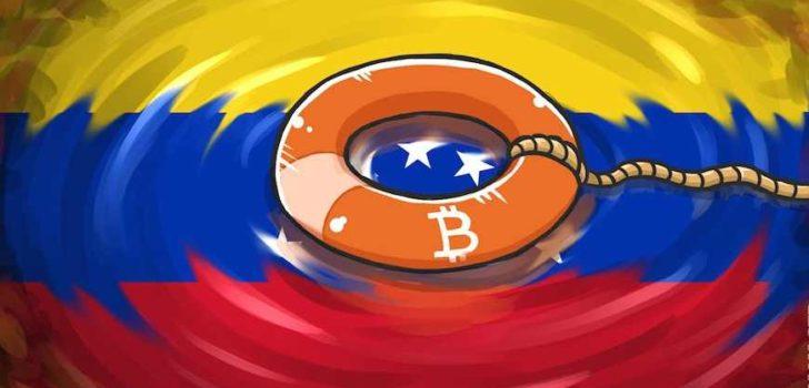 Венесуэла планирует ввести официальную криптовалюту «Petro»