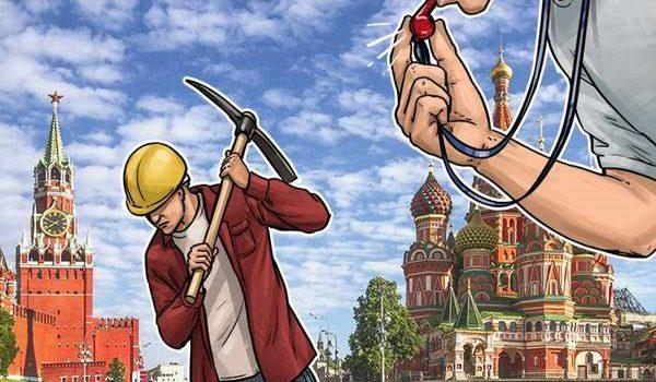 Легализация биткоина на государственном уровне в России