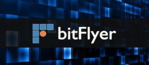Японская биржа BitFlyer приходит в Европу
