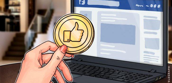 Реклама криптовалют на Facebook попадает под запрет