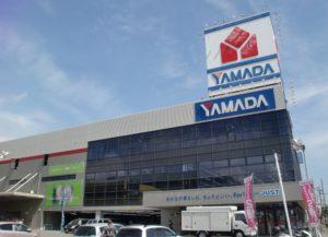 Огромная сеть розничных магазинов Японии Yamada Denki начала тестовый период оплаты товаров криптовалютами