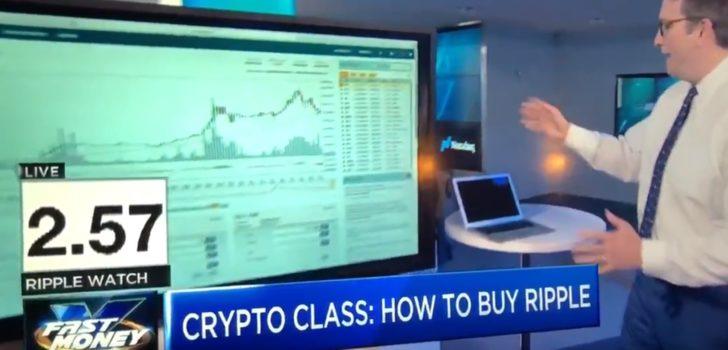 Как купить криптовалюту Ripple — инструкция от финансового телеканала CNBC
