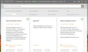 Министерство финансов опубликовало новый законопроект о регулировании криптовалют