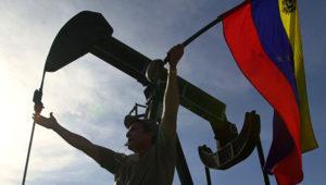 Венесуэла хочет привлечь Катар как раннего инвестора для криптовалюты Petro
