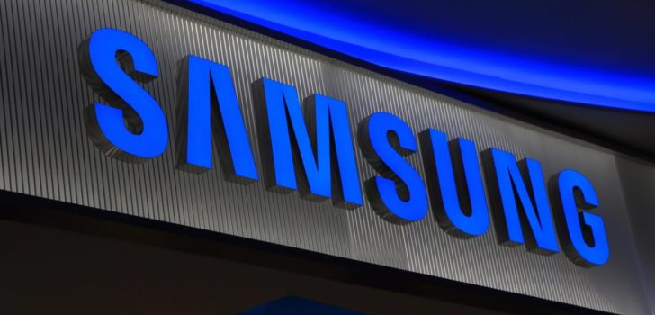 ASIC-майнер от Samsung: южнокорейская компания производит оборудование для майнинга