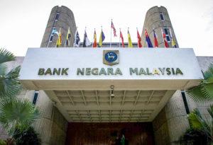 Новый ICO проект Малайзии возможно закроют