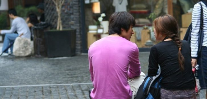 Южная Корея провела опрос: 40% молодежи интересуются криптовалютами