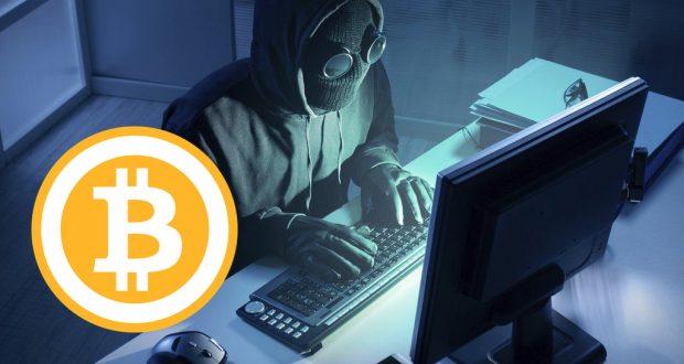 Хакеры взломали правительственные компьютеры в Атланте и требуют биткоин