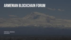 Крупнейший IT-форум пройдет в Армении