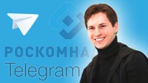Telegram «выживет» благодаря Bitcoin-платежам от Павла Дурова