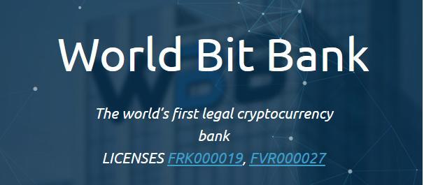 Будет создан первый юридический международный банк криптовалют
