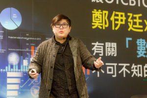 Глава Crypto Exchange «метит» в кресло мэра тайваньской столицы
