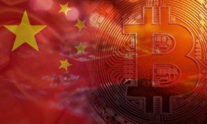 Китайский рейтинг криптовалют: Ethereum — лучшая в мире блокчейн-сеть, биткоин на 13 месте