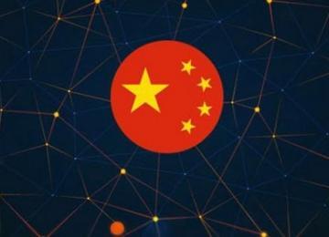 Сколько в среднем живут блокчейн-проекты? Китайский институт провел анализ и дал ответ на этот вопрос