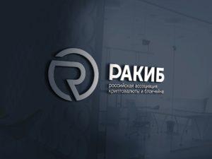 Соглашение о развитии блокчейн-технологий подписано между РАКИБ и Правительством Пермского края
