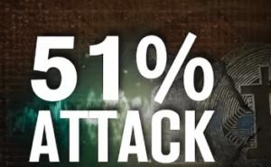 Стоимость атаки 51%: она ниже чем вы думали