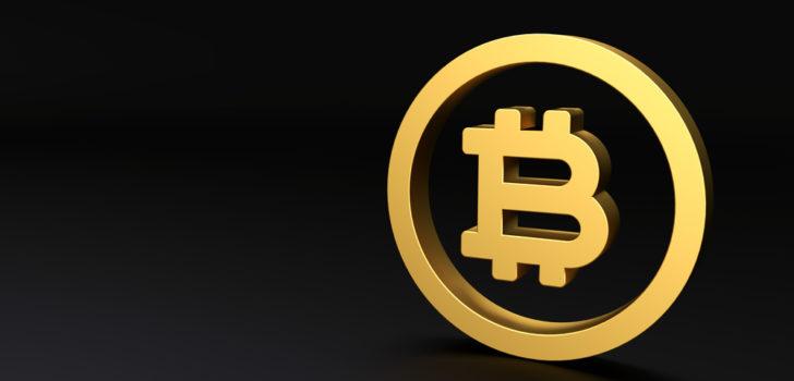 Британская компания стала владельцем торговой марки «Bitcoin»