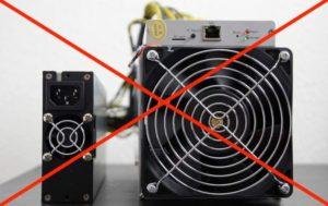 Венесуэла запрещает импорт оборудования для майнинга