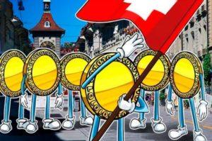 Разработчики криптовалюты E-franc провели исследование по требованию швейцарских властей