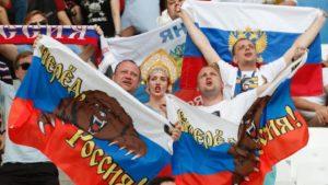 На победу сборной России в ЧМ-2018 поставили 38 биткоинов