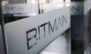 Bitmain может стать акционерной компанией