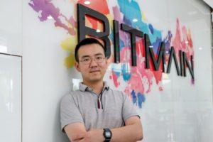 Компания Bitmain не занимается производственным майнингом: Джихан Ву