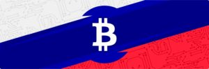 Деятельность российских майнеров и владельцев криптовалют будут регулироваться действующим законодательством