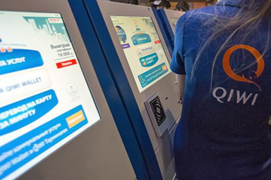 Экс-сотрудник Qiwi использовал оборудование компании для добычи 500 000 биткоинов