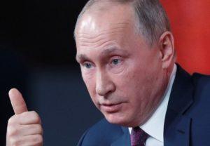 Обращение Путина о пенсионной реформе коснется «отдельных категорий граждан»