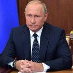 Выступление Путина о пенсионном возрасте