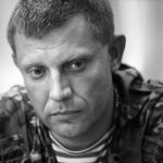 Александр Захарченко убийство