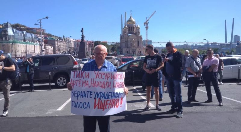Андрей Ищенко КПРФ голодовка