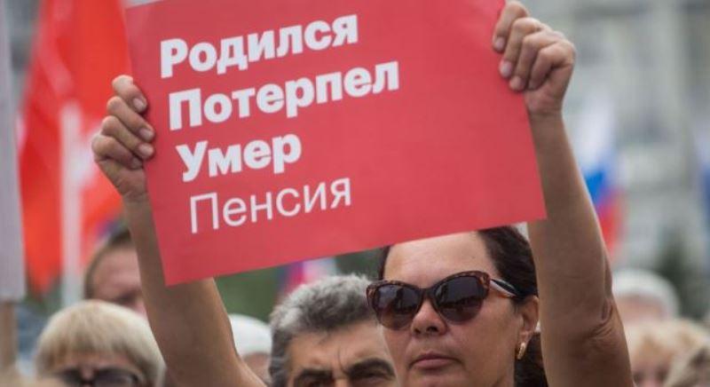 Пенсионная реформа митинги