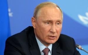 Путин высказался о крушении ИЛ-20