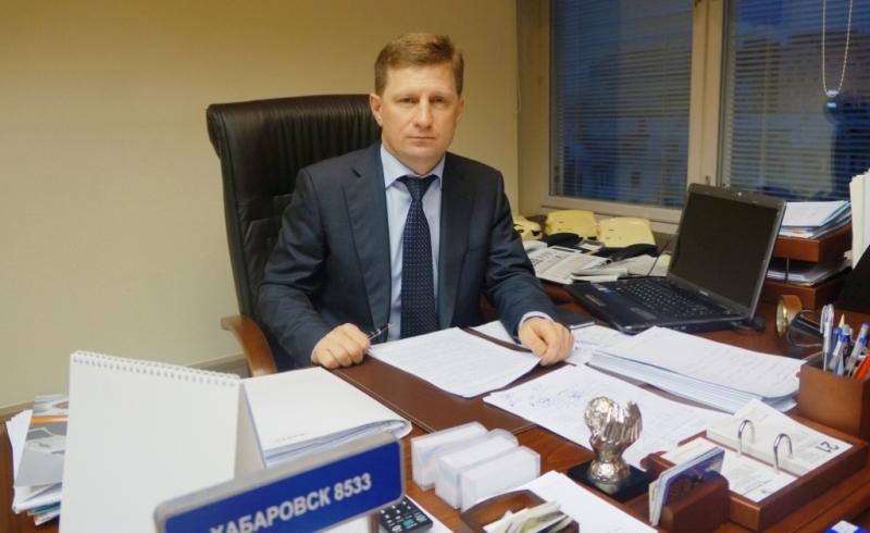 Сергей Фургал Хабаровск