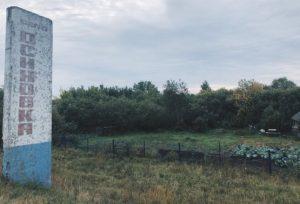 Снежана Саликова пропала в Бирском районе