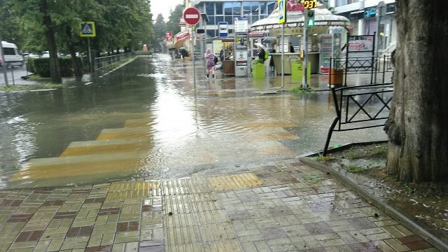 Сочи наводнение