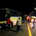 авария в Воронежской области автобусы