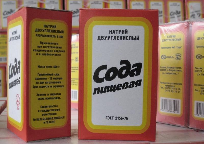 новая упаковка соды