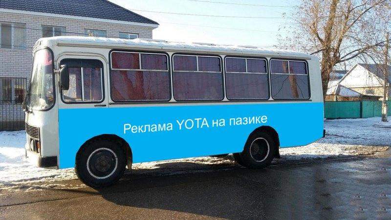 реклама Yota по телевизору
