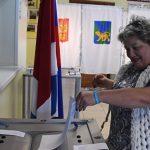 результаты выборов губернатора Приморского края
