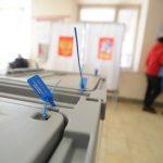 выборы 9 сентября 2018 Московская область итоги