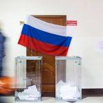 выборы в Приморье 2018