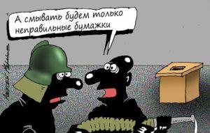 На выборах в Приморье начались обвинения в фальсификации